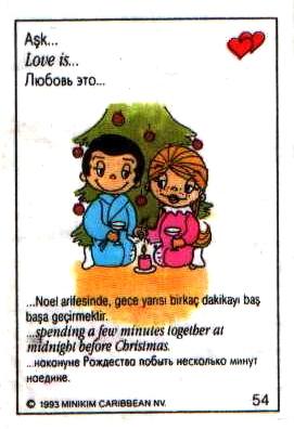 Love is... побыть немного наедине в праздник